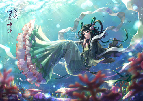 Underwater Kaleidoscope