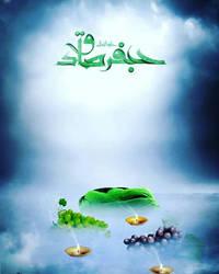 jafar-e-sadik by kalbesadik