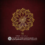 Name in Arabesque Mandala Diwani Calligraphy