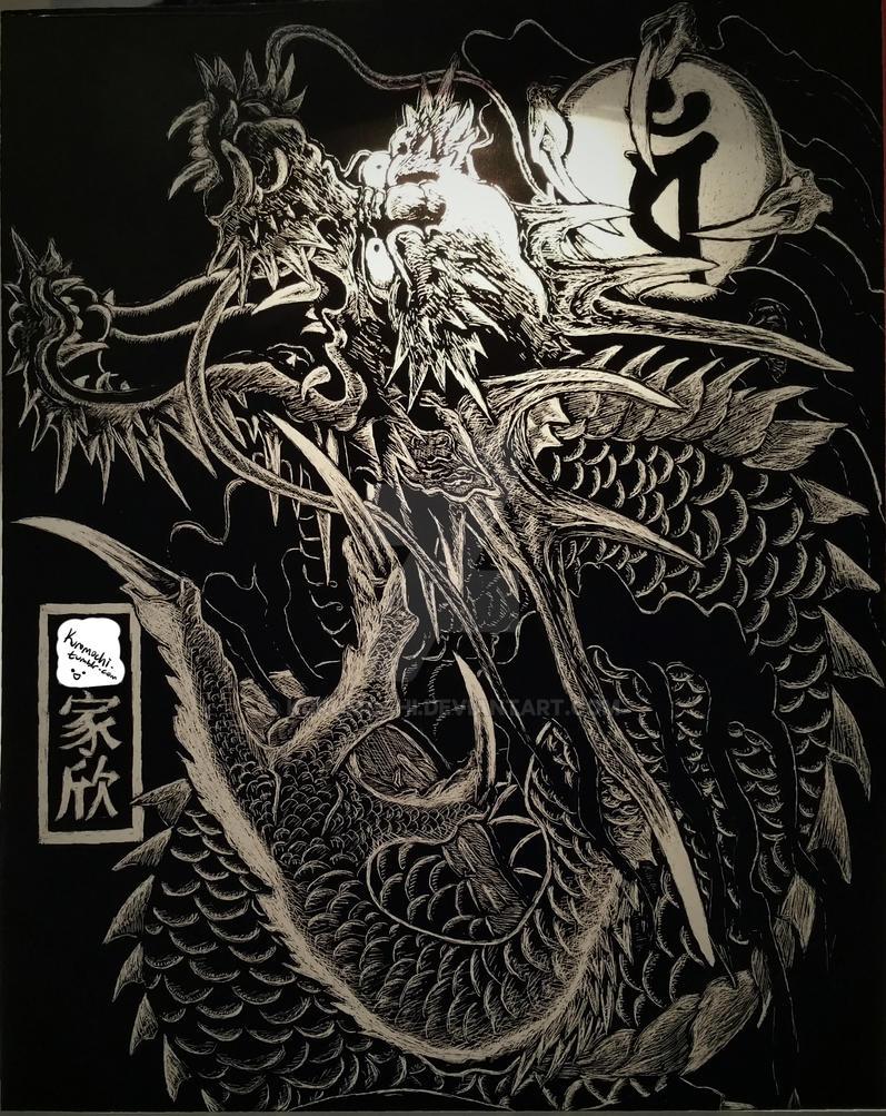 Kiryu Kazuma Tattoo: Kiryu Dragon Tattoo (Scratchboard) By Kuromochi On