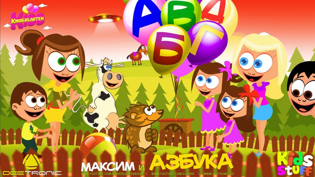 Azbuka - Serbian ABC Song - Maxim's Alphababet by djnick2k
