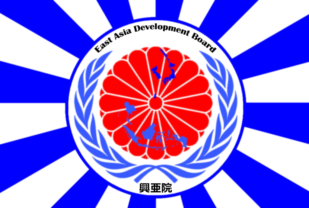 East Asian Development Board by Qsec