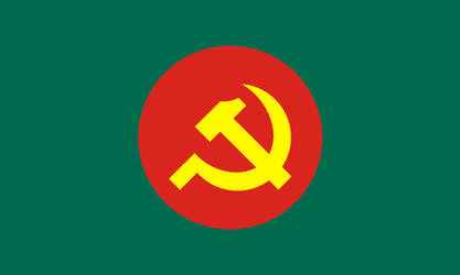 People's Republic of Bengal - Flag