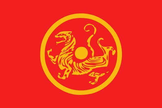 Les Oranges de Yalta - Showa (City) Flag
