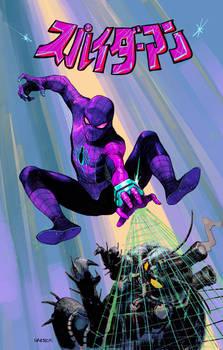 No Reality Spider (man)