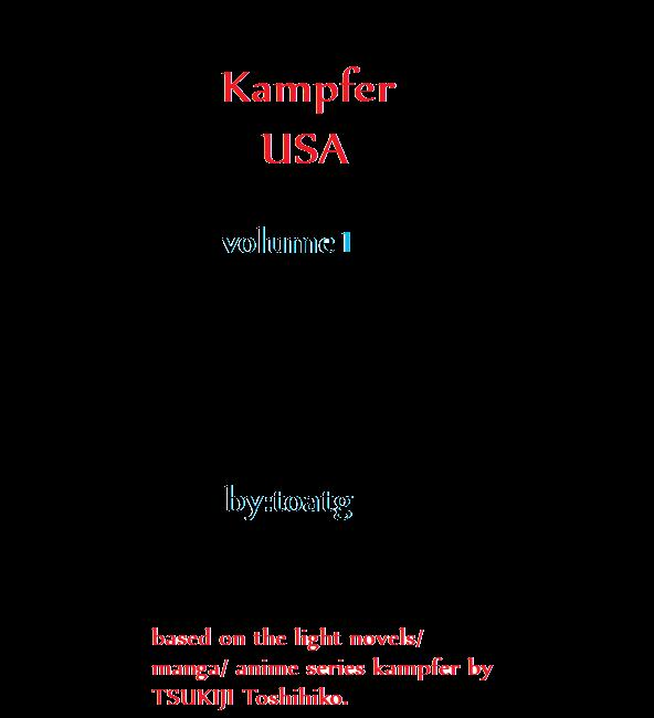 Book Cover Forros Usa ~ Kampfer usa book cover by toatg on deviantart