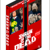 Shaun of the Dead - DVD Cover by Typhin