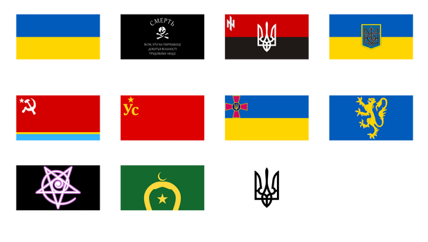 Ideology Flags: Ukraine