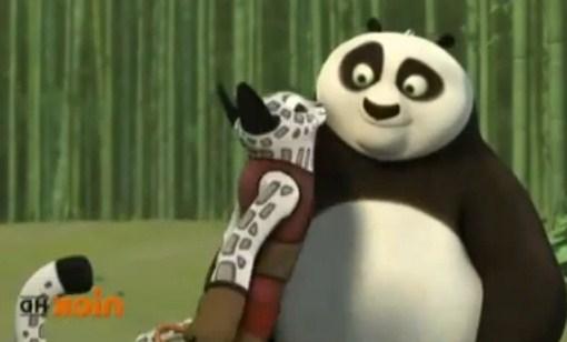 Kung fu panda song