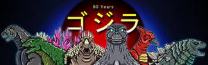 Godzilla 60th Anniversary Hail to the King