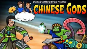 Brandon's Cult Movie Reviews - Chinese Gods