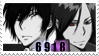 6918 Stamp by SitarPlayerIX