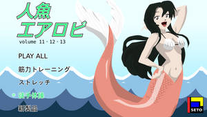 Mermaid Aerobics