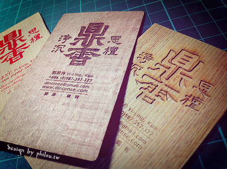 Dincense - Wooden Business Card