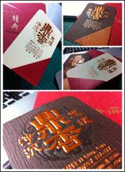 Dincense - Letterpress Business Card