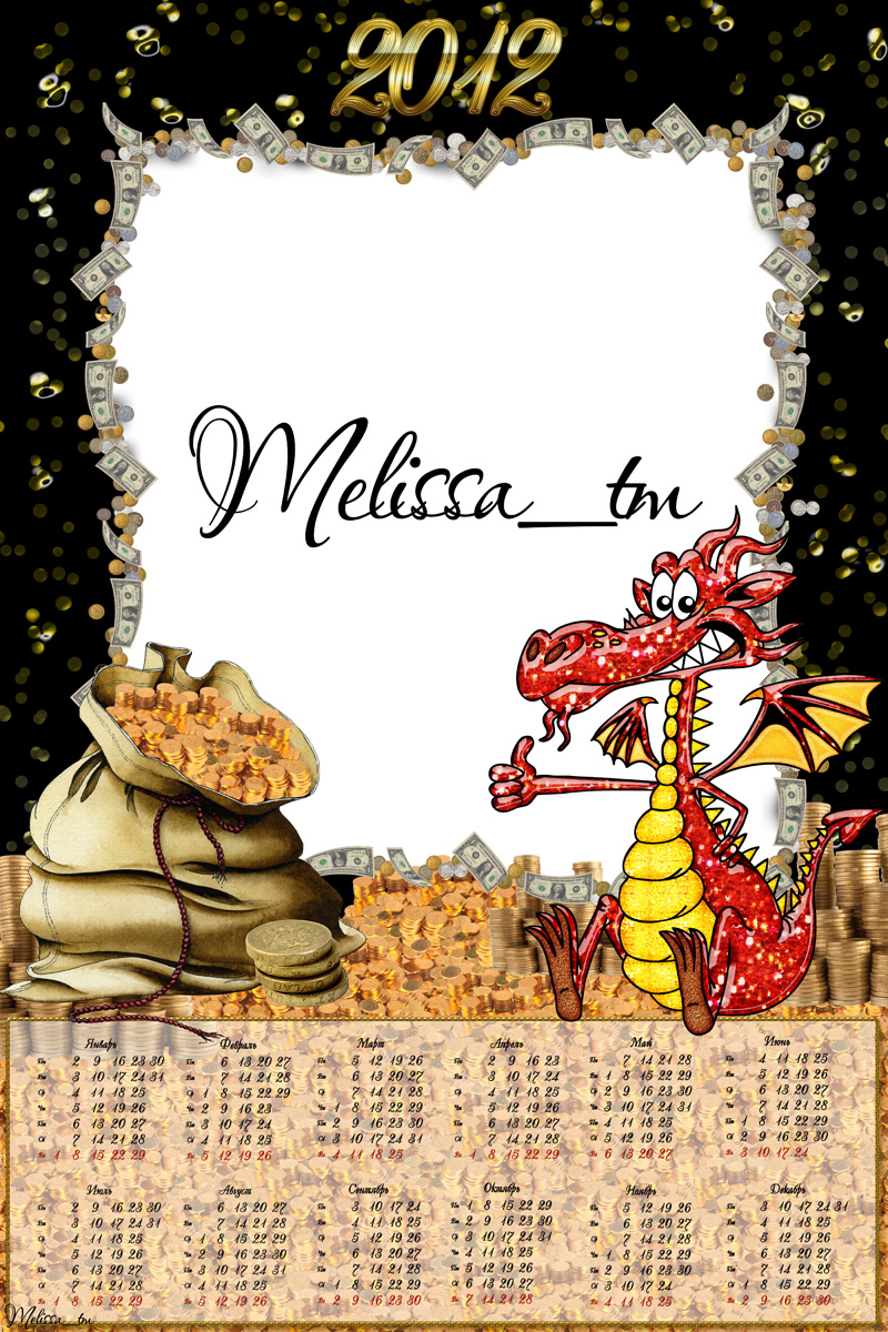 http://fc07.deviantart.net/fs70/f/2011/301/a/8/calendar_2012___year_of_the_dr_by_melissa_tm-d4e6x36.jpg