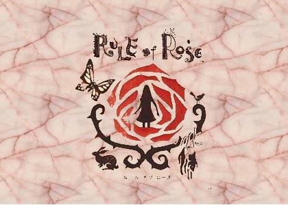 a love suicide rule of rose: