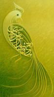 Islamic calligraphy by Raza786