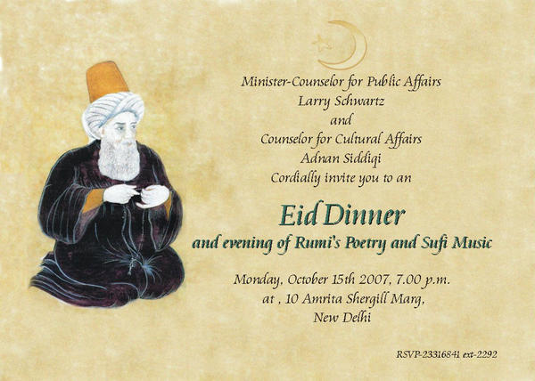 Eid invitation card and sufi by Raza786 on DeviantArt