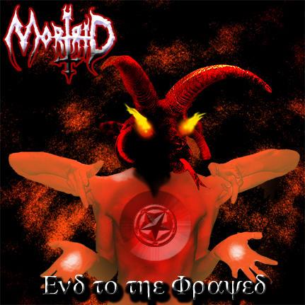 Mortrid by VileDesigns