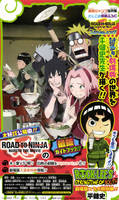 RTN-Rock Lee springtime of Youth-Poster by Hakufumomo