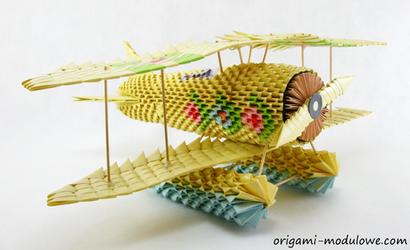 Modular Origami Airplane #2