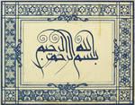 Im Namen Allahs by Hanymoon65