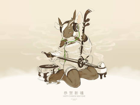 Happy Chinese New Year of Goat