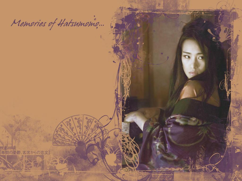 Memories of Hatsumomo by orestes-camui