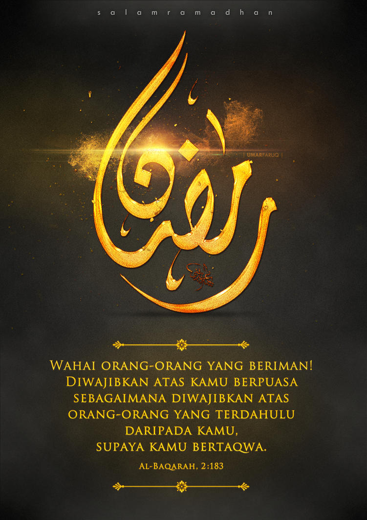 Ramadhan Poster (Golden) by rexolution