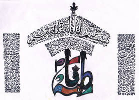 Anecdotes From The Life of Bibi Fatima Zahra (S.A)