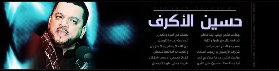 Hussain Al-Akraf by Cesc-X
