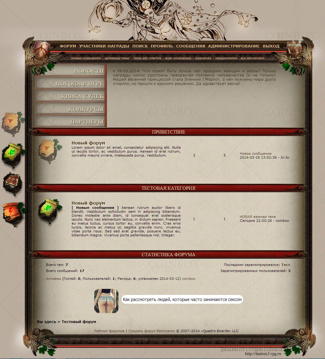 http://orig13.deviantart.net/881f/f/2014/082/3/0/anayren_by_coinboxlab-d7bcc36.jpg