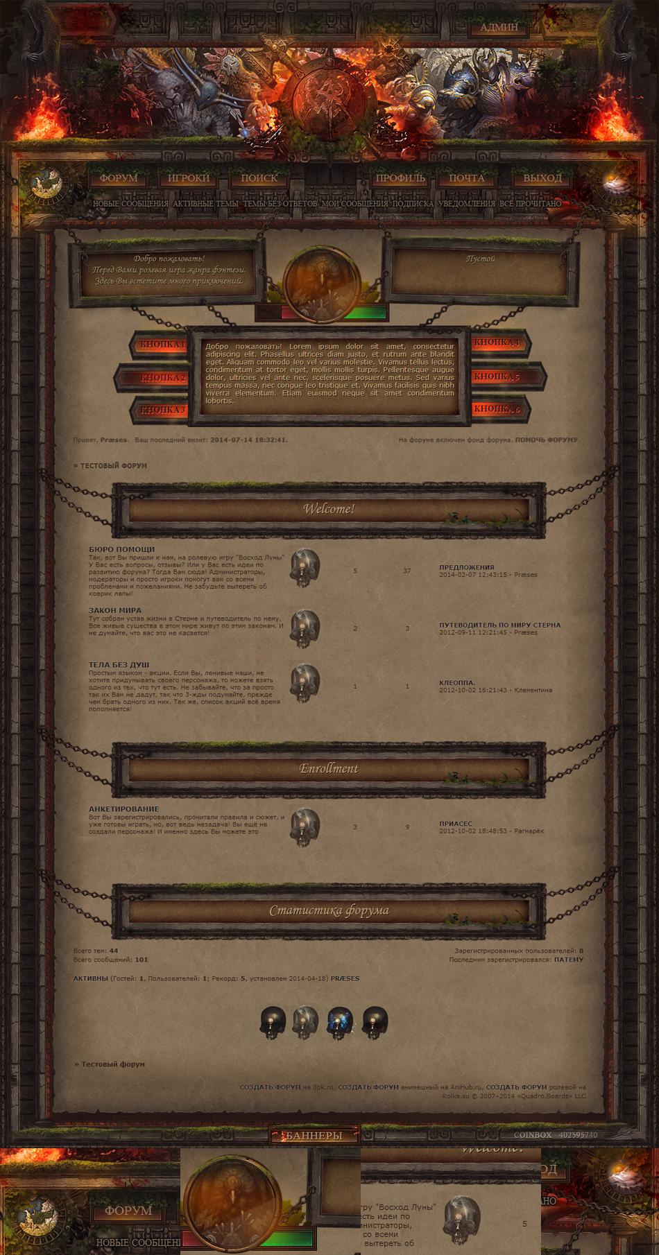 http://orig11.deviantart.net/95d8/f/2014/198/4/8/trpg_warhammer_by_coinboxlab-d7r2d06.jpg