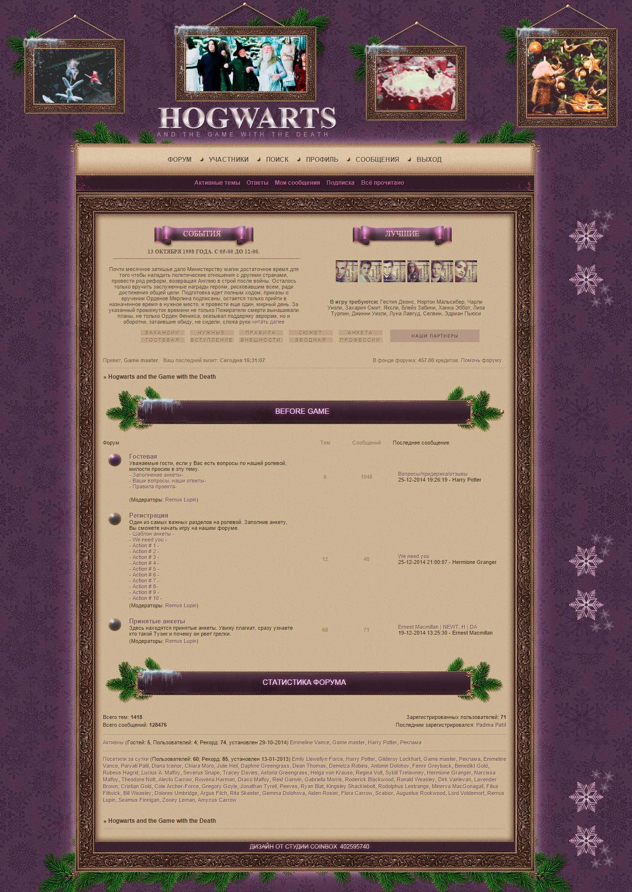 http://fc02.deviantart.net/fs71/f/2014/362/4/8/hogwarts_school_by_coinboxlab-d8bjvze.jpg