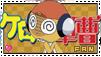 Kururu Fan Stamp by CassedyDuel