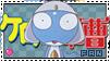 Taruru Fan Stamp by CassedyDuel