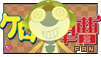 Tororo Fan Stamp by CassedyDuel