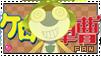 Tororo Fan Stamp by CassedyDuel
