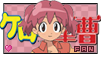 Natsumi Fan Stamp by CassedyDuel