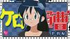 Aki Fan Stamp