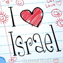 I Love Israel by IsraelClub