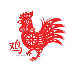 Rooster 2017