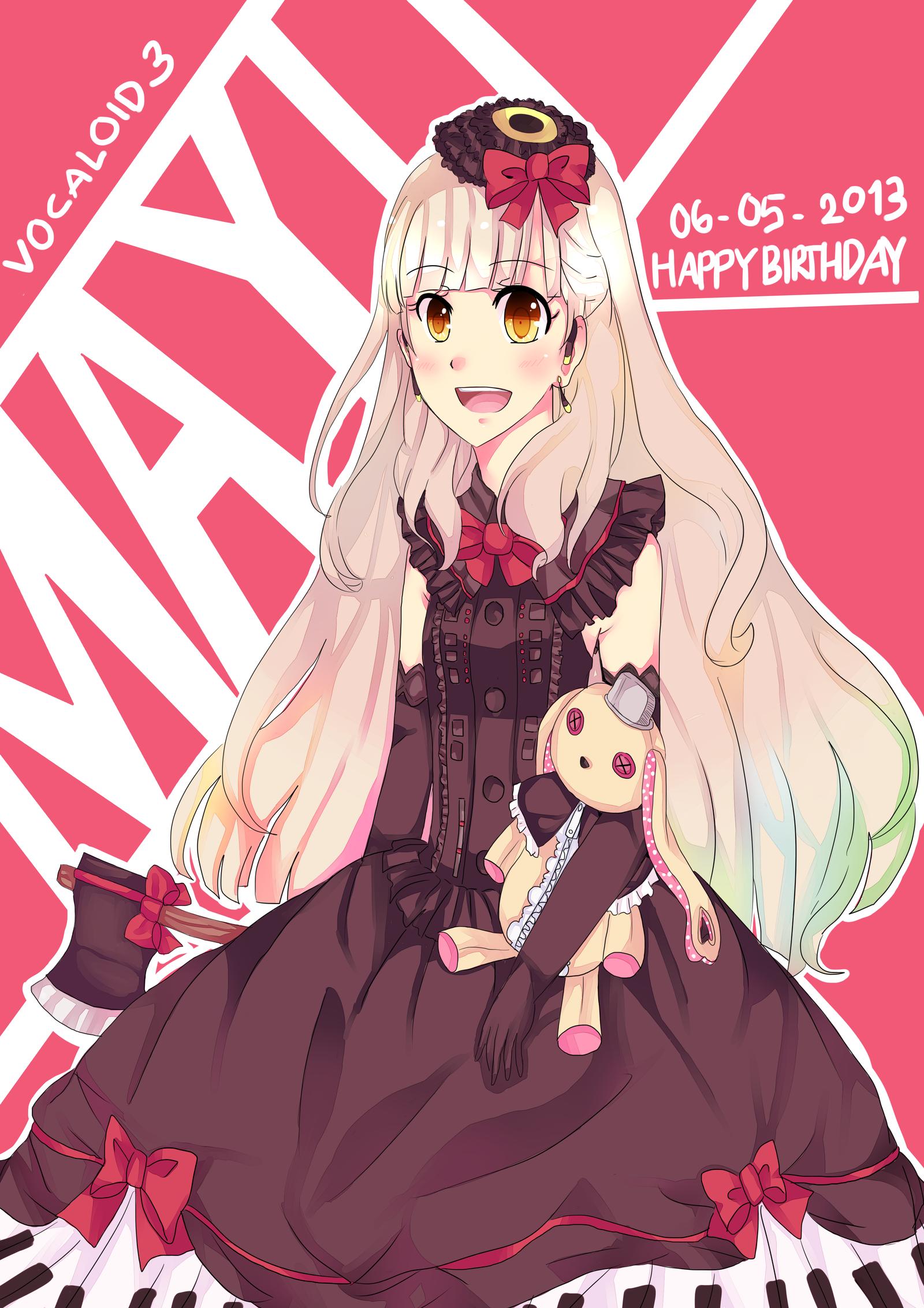 Vocaloid Mayu    Mayu Vocaloid Chibi