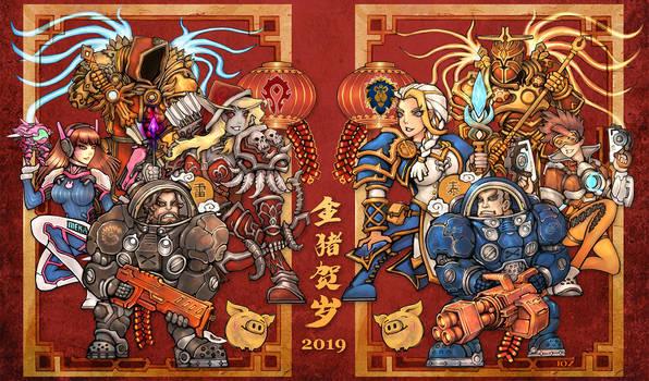 Chinese New Year-Door-god
