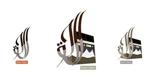 al-Hakk-more