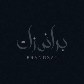 Brandzat