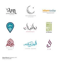 Arabic logos 2013