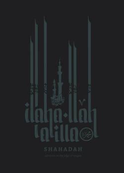 Shahadah, latin