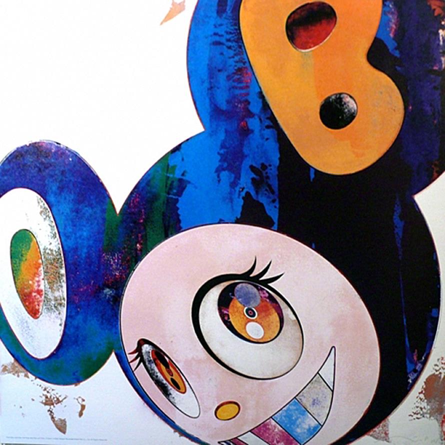 Murakami DOB by abloggingape
